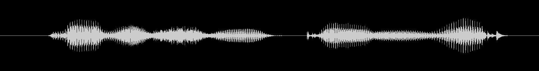 【日数・後】7週間後の未再生の波形