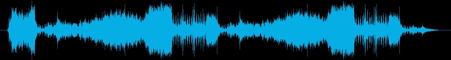 緊張感のあるオーケストラの再生済みの波形