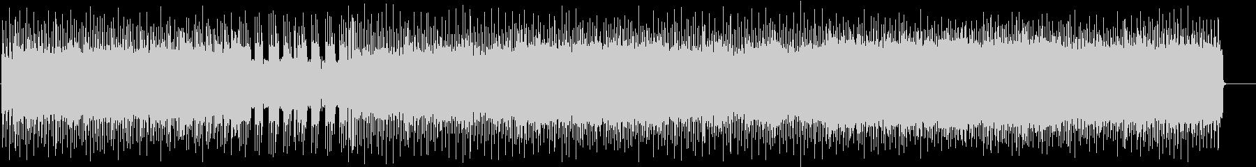 アメリカン・ロック/ファンクの未再生の波形