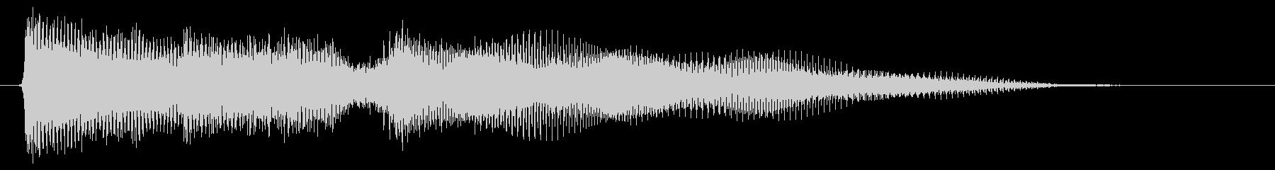 場面転換 クリーンギターのアルペジオの未再生の波形