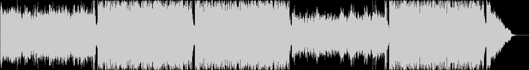 チルアウト、ヒップホップの未再生の波形