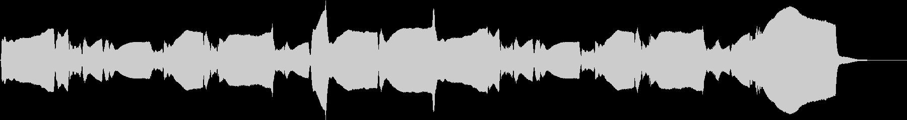癒しを与えるクラリネットの音色の未再生の波形