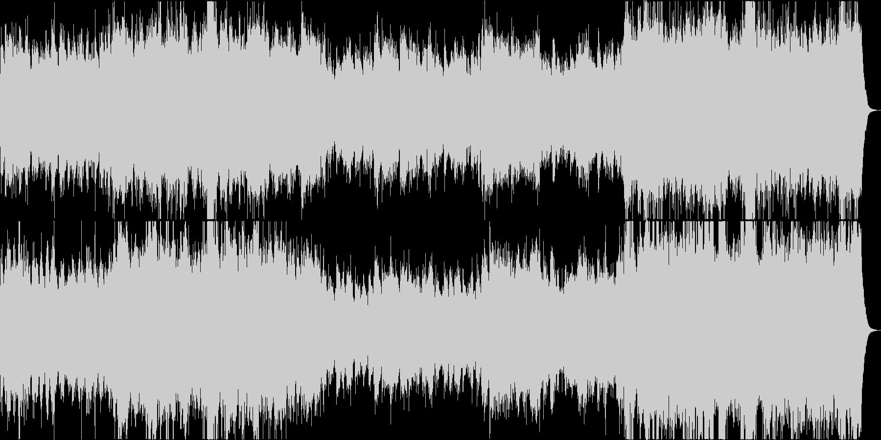 ファンタジー風の壮大なオーケストラ楽曲の未再生の波形