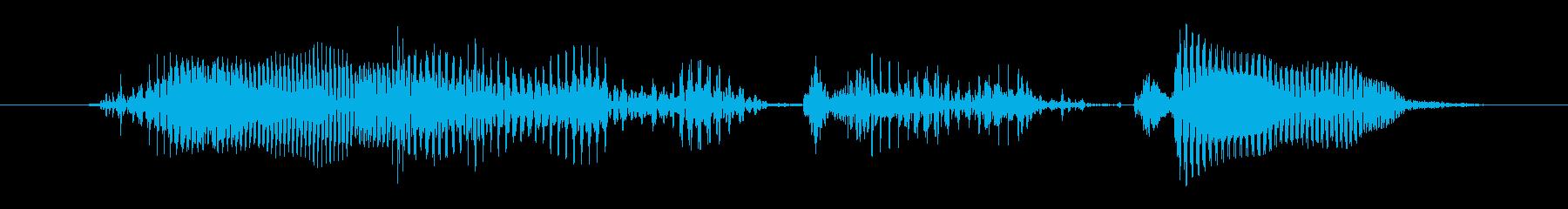 10代男性A:誰と話すかわからないの再生済みの波形