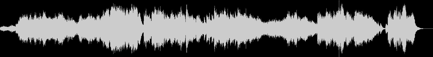 穏やかなクラリネットメインの木管四重奏の未再生の波形