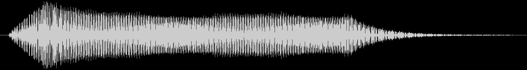 ギュォーン。ロボット・機械動作音(長め)の未再生の波形