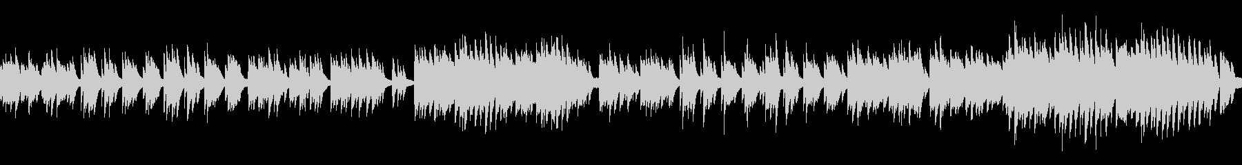 劇伴20C、ノスタルジック、ピアノ・ソロの未再生の波形