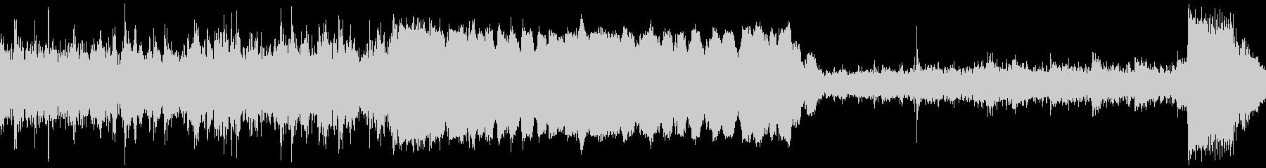 アラスカ鉄道スワード駅に到着した音の未再生の波形