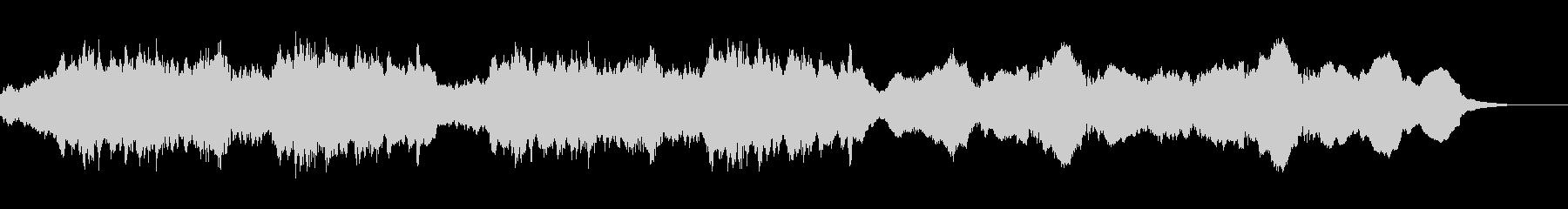 教会シーンに合う神々しいパイプオルガンの未再生の波形