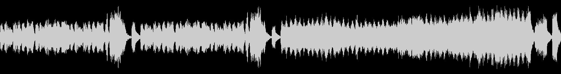 明るいクラシックの未再生の波形