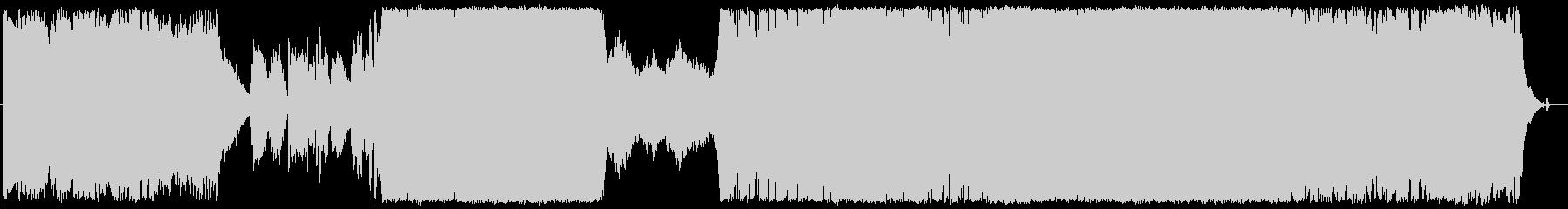 オーケストラ音源を使用したインストの未再生の波形