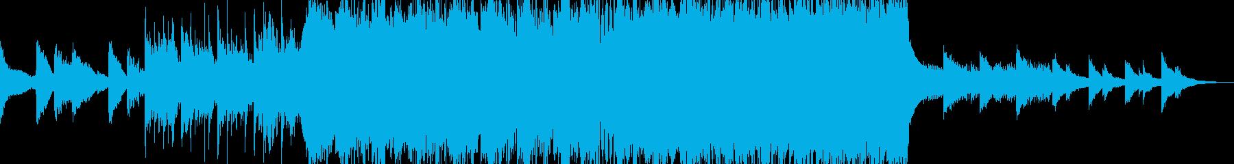 現代的 交響曲 感情的 バラード ...の再生済みの波形