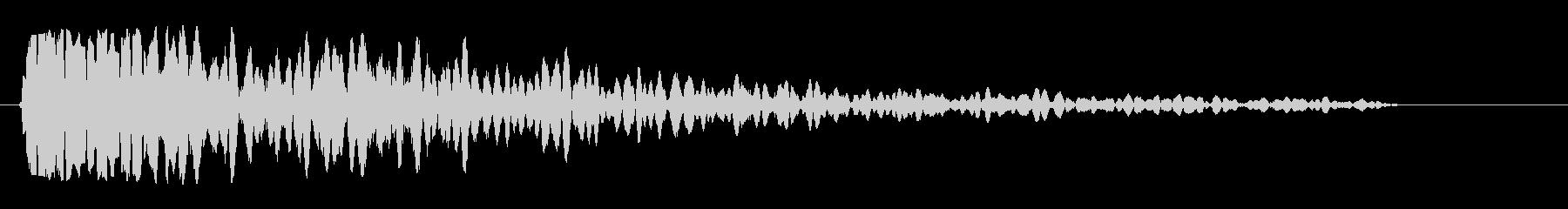 ドン(低音で深く響く音)の未再生の波形