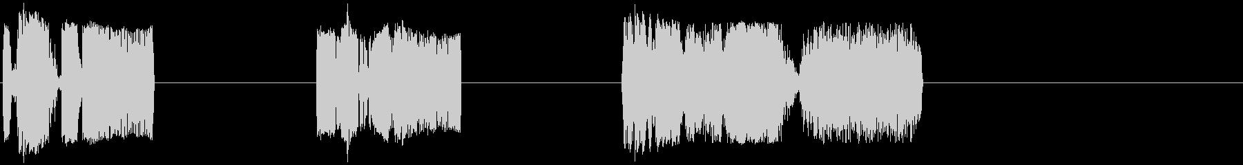 DJコンピューターバーンアウトX3の未再生の波形