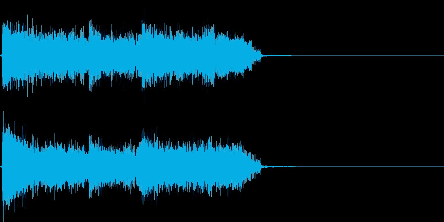 クイズなどのハズレた時をイメージの再生済みの波形