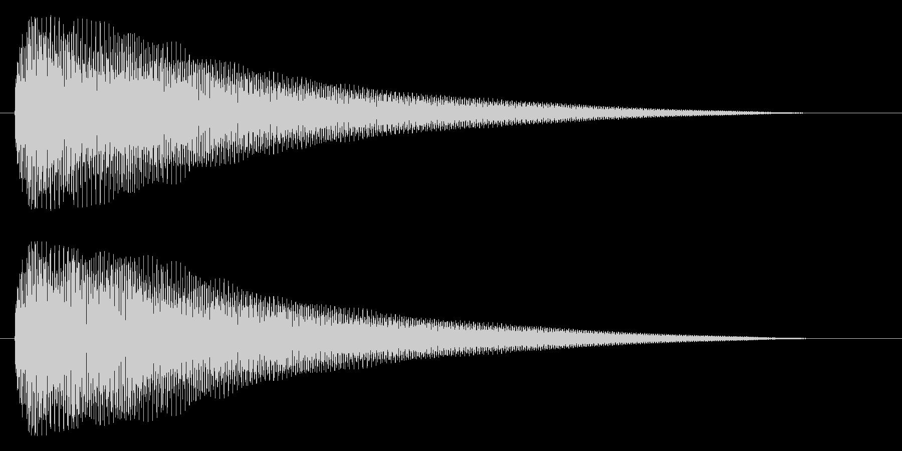 トゥインーの未再生の波形