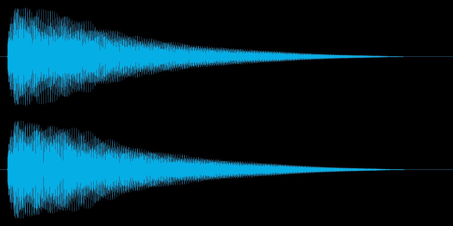 トゥインーの再生済みの波形