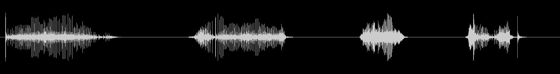 ドアウッドクリークスローディープx4の未再生の波形