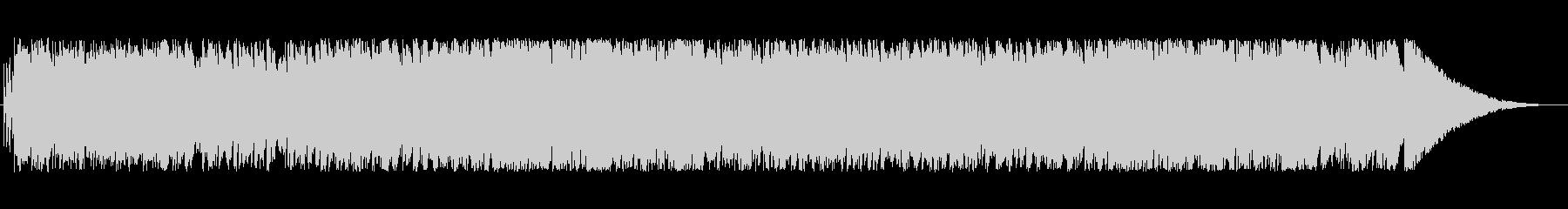 ピアノロックの未再生の波形