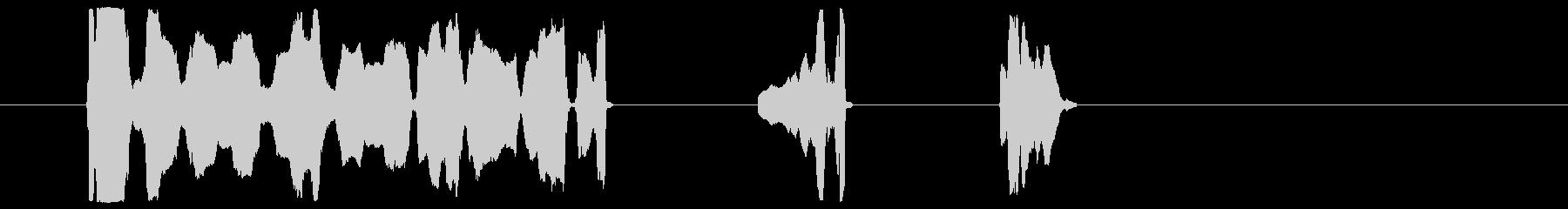 スライドホイッスル2-3バージョン-漫画の未再生の波形
