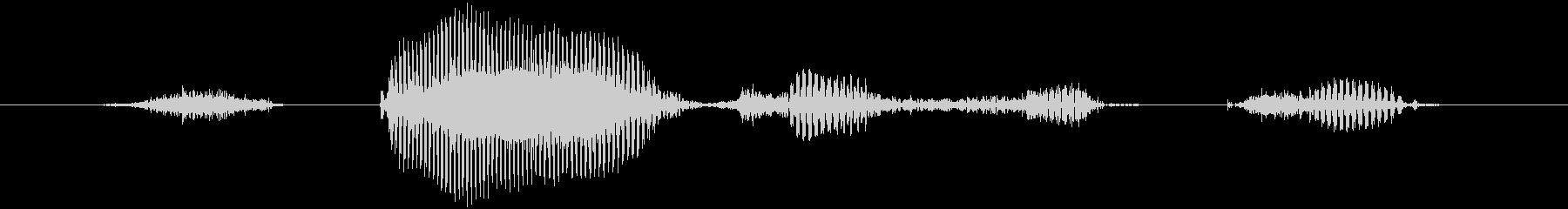 ステージ8(はち)の未再生の波形