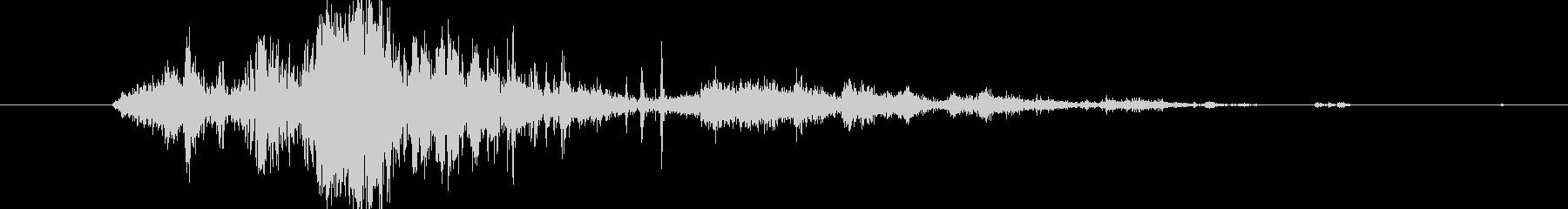 シックル ヒットスマッシュ01の未再生の波形