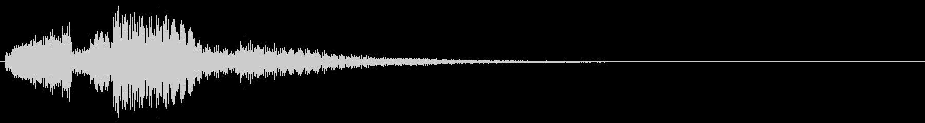 フッワワン(論題・題目・トピック音)の未再生の波形
