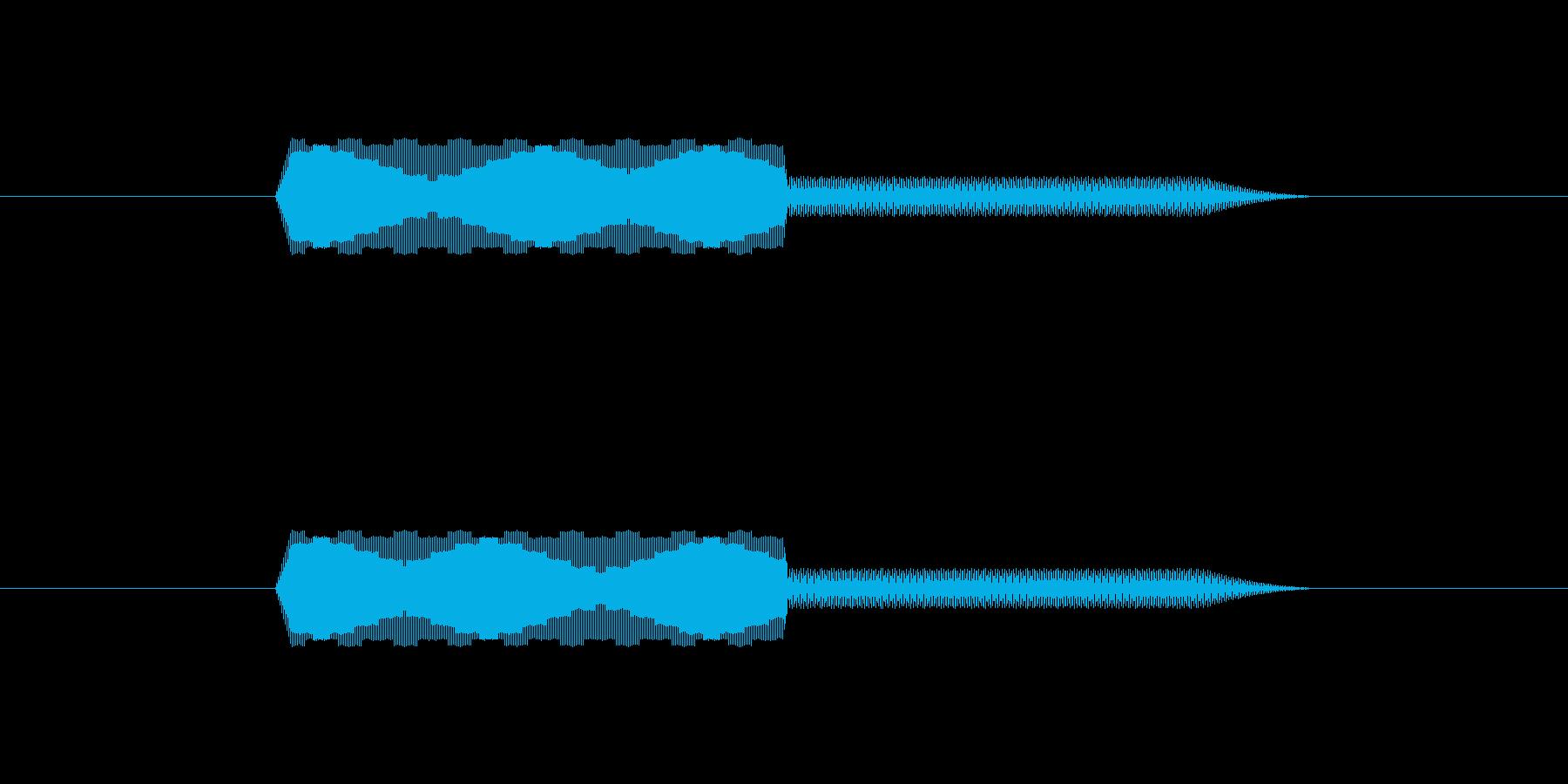 ピロッ【可愛く捨てる・壊れる・消える】の再生済みの波形