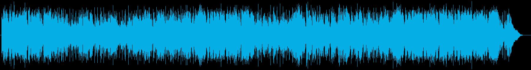 爽やかなフュージョンポップスの再生済みの波形