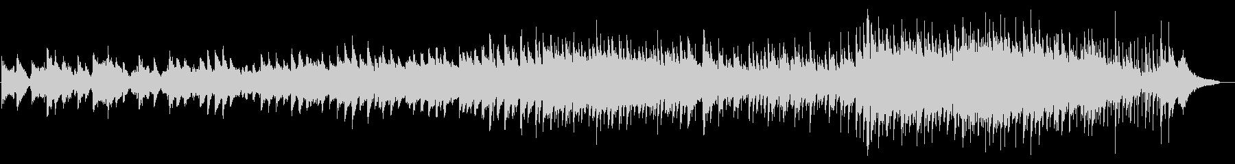 フルートとピアノが奏でるバラードの未再生の波形