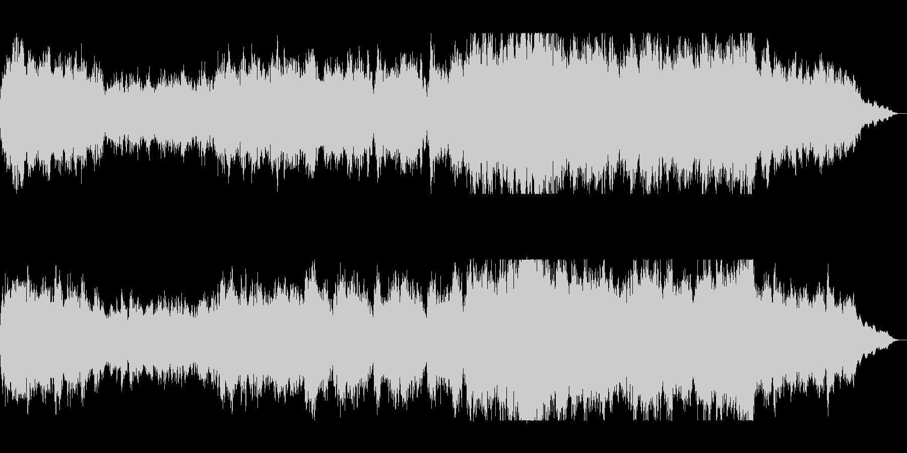 壮大で豪華なシンセサイザーサウンドの未再生の波形