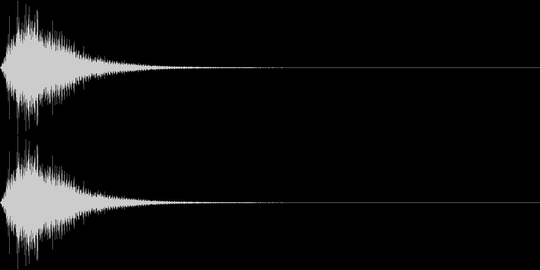 キュウィーン・シャキーン・変身2の未再生の波形