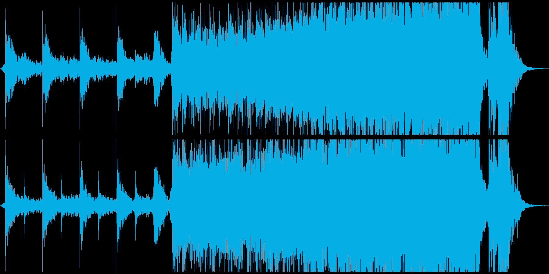 ハリウッド映画予告編風パワフルで壮大な曲の再生済みの波形
