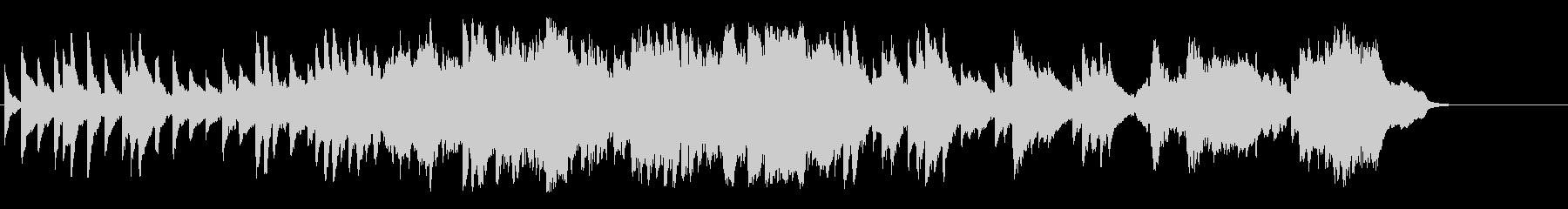優雅なセミクラ風ピアノバラードの未再生の波形