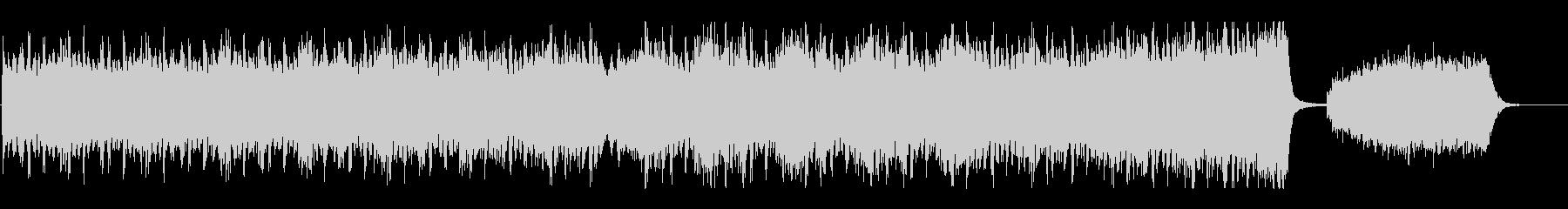 トレーラー音楽:ロックオーケストラの未再生の波形