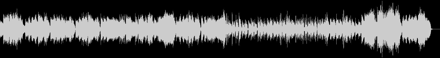 伸びやかなトロンボーンのスロージャズの未再生の波形