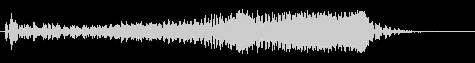 伸びやかで綺麗な効果音の未再生の波形