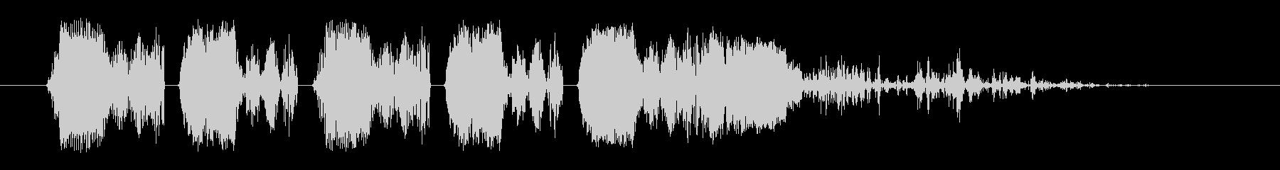 ハイテクスライスショットザップの未再生の波形