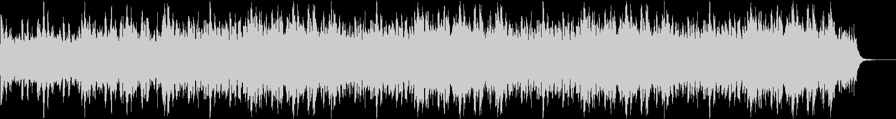 前向きなサウンドの未再生の波形