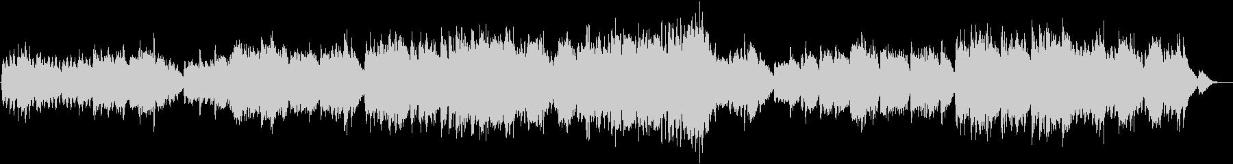 カッチーニのアヴェマリア(オーケストラ)の未再生の波形