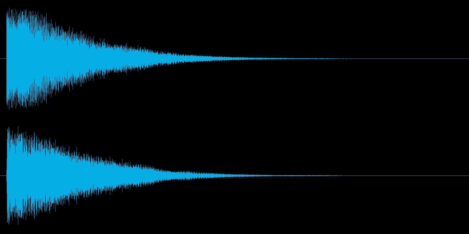 バーン(発表系)の再生済みの波形