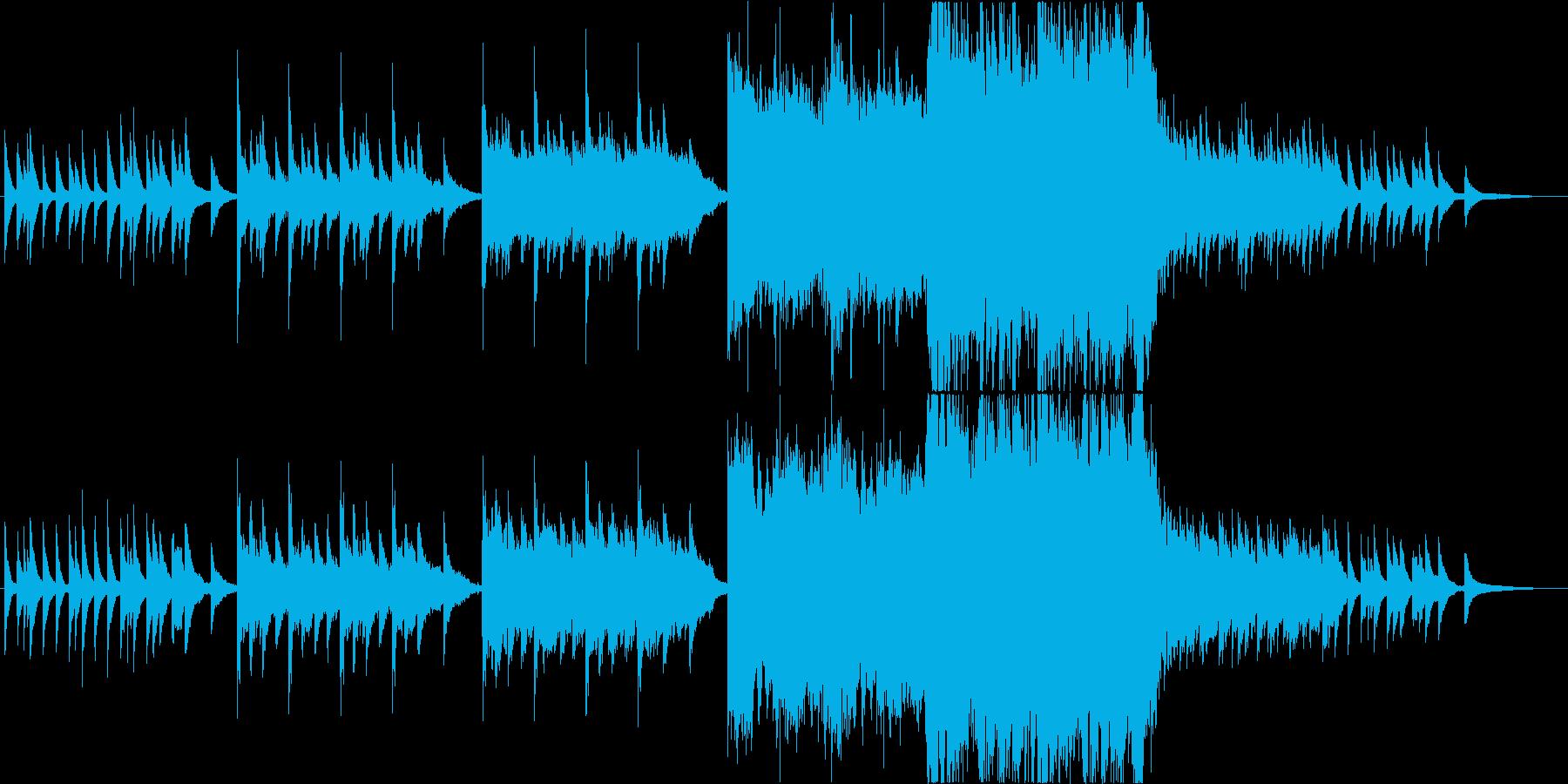 映画のような音楽の再生済みの波形