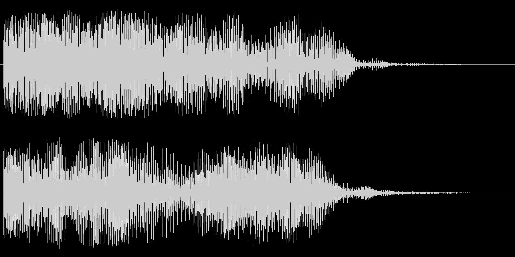 インパクト、ロゴ、起動の未再生の波形