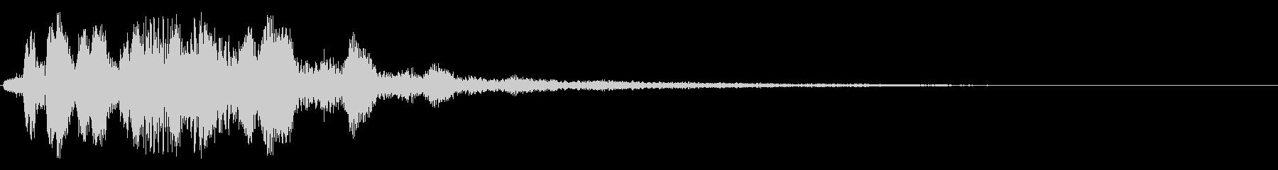 波紋が広がっていく音の未再生の波形