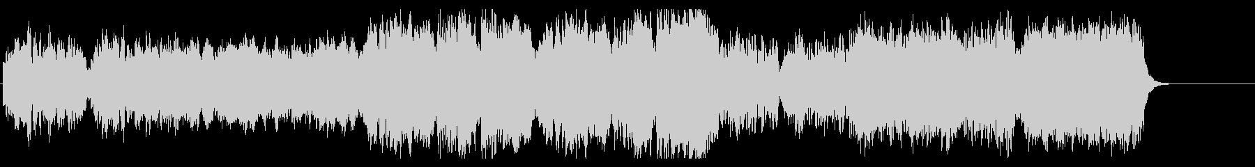 神聖な雰囲気のオーケストラBGMの未再生の波形