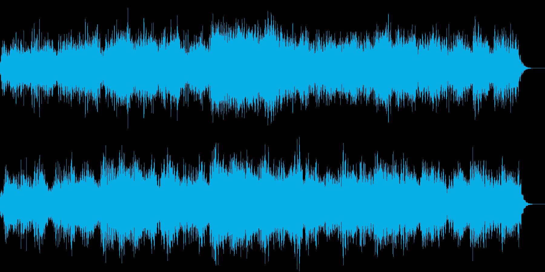 宇宙と神秘的な幻想曲の再生済みの波形