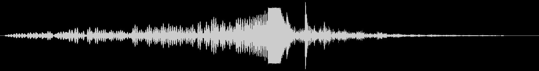 ピロンッ (決定音)の未再生の波形