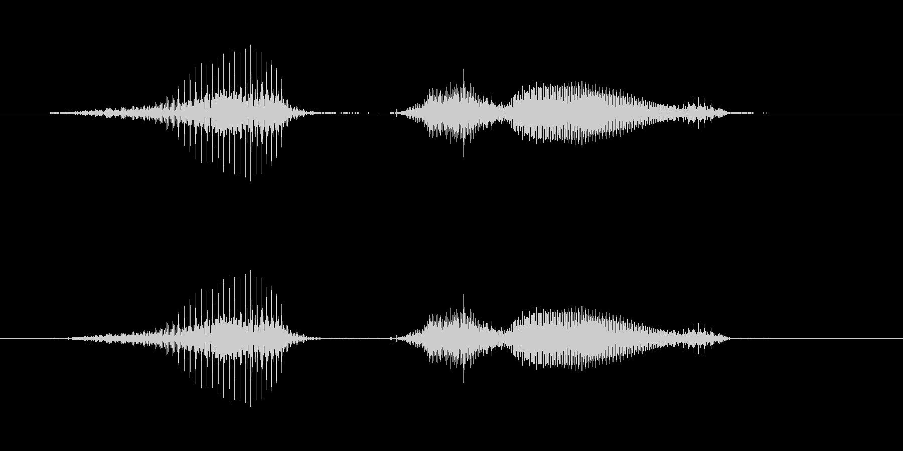 8(はち) -明るいトーンお兄さん風の未再生の波形