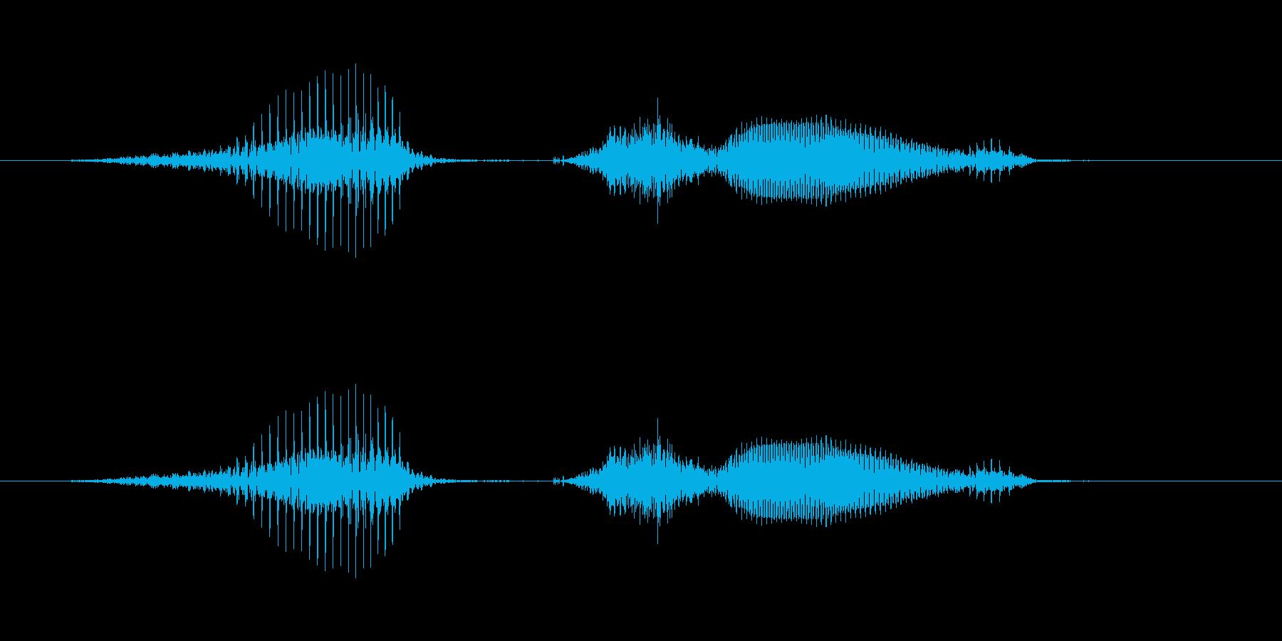 8(はち) -明るいトーンお兄さん風の再生済みの波形