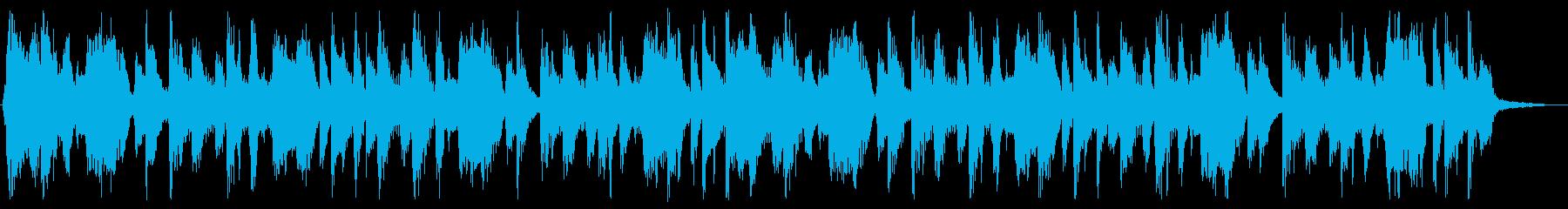 ラテン、サルサのトロピカルなジングルの再生済みの波形